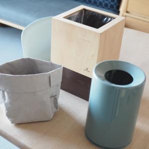 「捨てる」も「替える」もラクを目指す!生活感を隠すゴミ箱選びとゴミ替えの工夫