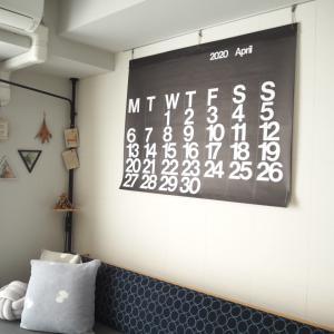 「#おうちで過ごそう」4月から始めた3つのこと&新しいことの始め方のコツ