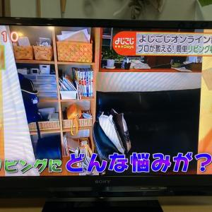 TVで紹介した収納術を詳しく解説! 「リビング収納」見直しのポイント