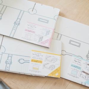 ダイソー新作は◯◯での収納に使えるサイズ!紙製BOX3種の検証レポ