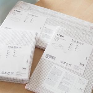 IKEAも推してる新定番!STUKシリーズのマニアック研究レポ