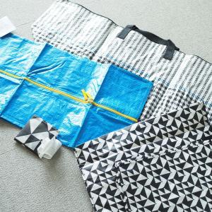 ALL500円以下!IKEAの工夫満載なバッグ4種/YouTubeライブ本日開催!