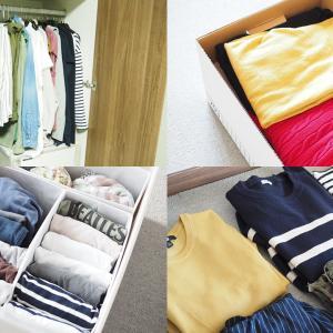 衣替えで見直したい!洋服整理のコツ【動画あり】/最近始めた、続けたい4つの習慣