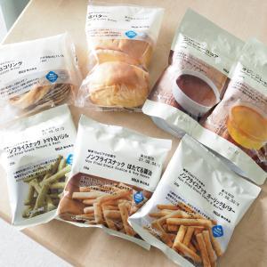 無印の秋の新商品は要チェック!雑貨・収納・食品の注目アイテムを一気に紹介