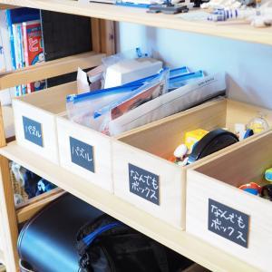 学用品の収納配置を大幅見直し!我が家の子供部屋・最新BeforeAfterレポ