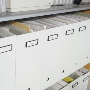 重い腰を上げて年末に実践!書類・子供のプリント類の整理レポ
