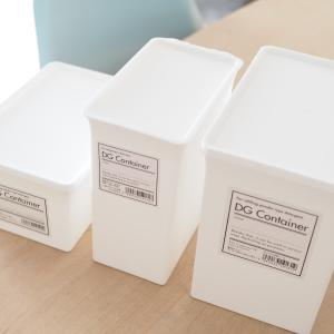 小物がオシャレに整う!セリアのDG Containarシリーズ3種の収納アイデア