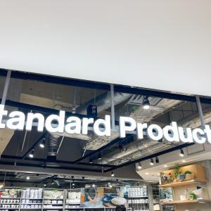 ダイソー新業態「Standard Products」がアツい!気になる商品を一気にチェック