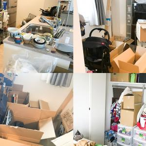 引越し後の家を3日かけてお片付け!BeforeAfter事例【動画あり】/幸福度を上げた朝習慣