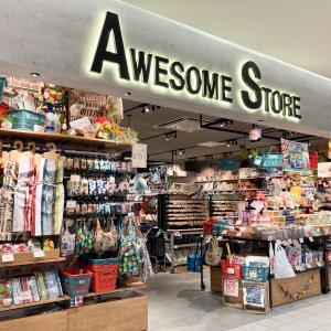 実はスゴイ商品が続々!店舗数激増&ネットでも買える原宿発・雑貨ショップの注目アイテム