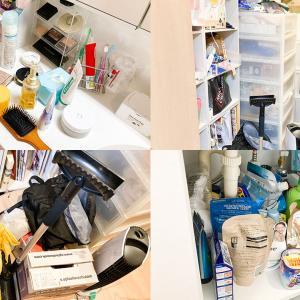 収納迷子のクローゼット・洗面所をプロがスッキリ解決!【動画あり】/最近テンション爆上がりした動画