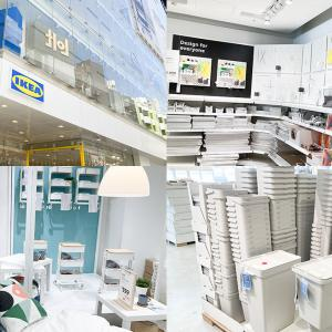 IKEAのこの収納・雑貨がスゴイ!注目アイテム120連発【動画あり】/雑誌Mart掲載のお知らせ