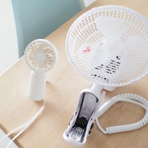 暑い季節をエコに乗り切る!無印&楽天で買ったミニ扇風機の購入レポ