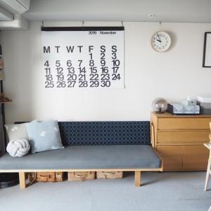 狭い家でのソファ選び、どう考える?我が家の変遷と検討ポイント&参考アイテム紹介