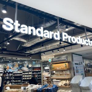 思わず興奮した新商品も!ダイソー新業態・スタンダードプロダクツで注目の収納・雑貨アイテム