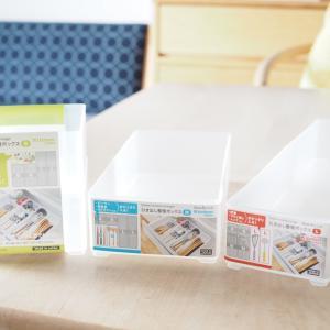セリアで気になるアイテム発見!「引き出し整理ボックス」3種の収納アイデア