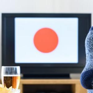 フィリピンへ滞在の方への日本の今日のニュース①