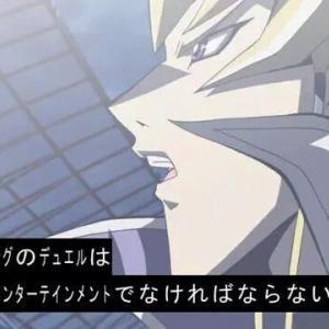 【遊戯王】10000の存在感