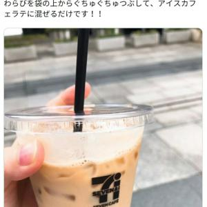 日本に帰りたい。