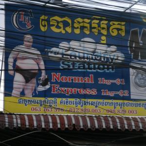 カンボジアの街中が相撲取りだらけ!?