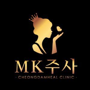 New:MK注射