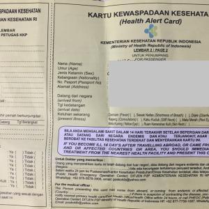 インドネシア入国も無事完了。PCR・Covid-19対策の手続きが多くなっている。