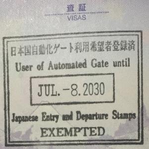そういえば、日本の自動化ゲート。10年前とは違う。指紋登録 vs 顔認証