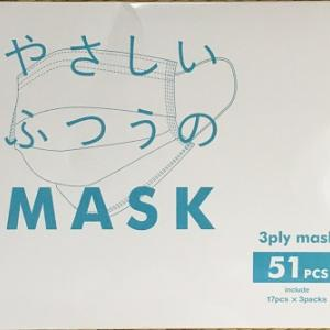 使い捨てマスク購入