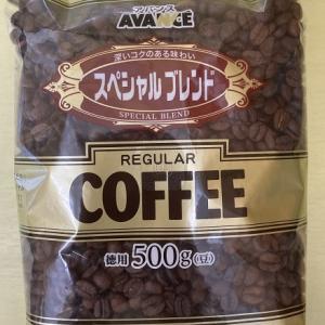 探していたコーヒー豆