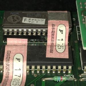 尚球社 チャレンジマン7 基板