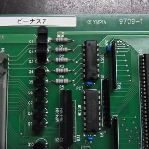 ビーナス7 CPU下仕込み 基板