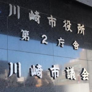 <Forbes誌> 川崎市ヘイトスピーチ禁止条例、刑事罰はなぜ「国外出身者」に絞られるのか