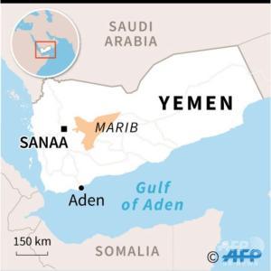 <イエメン内戦>イエメンの軍基地に攻撃、暫定政府側の兵士83人死亡、148人負傷