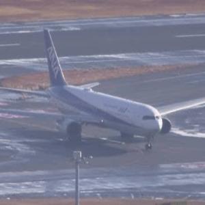 <新型コロナウイルス>武漢からチャーター機到着 数人が体調不良。 発熱やせき。 厚労省