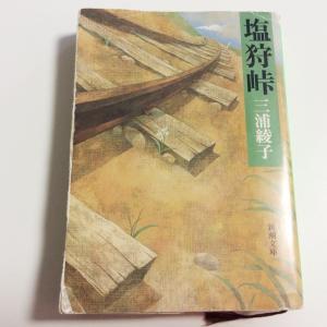 号泣必至、私史上No.1小説