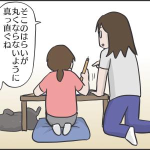 娘に習字を教えるのが苦手な理由