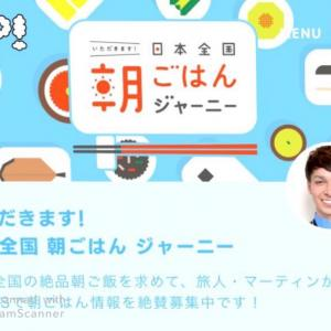 え〜?!柿の葉寿司〜⁉️の朝とメールセッション受付再開のお知らせ♡