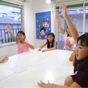 【小金井】小学生クラス
