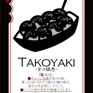 【大阪07/11】第21回なにわギャンパラ会【ギャンパラ会】