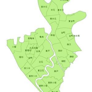 【東京06/09】葛飾ギャンパラ会【ギャンパラ会】