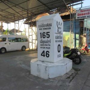 タイ国内旅行13 メーホンソンミャンマー国境の旅⑩
