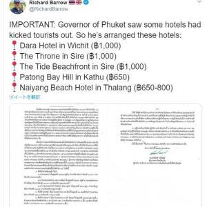 外国人旅行客のホテル集約化