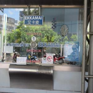 パタヤ⇔バンコクのバス