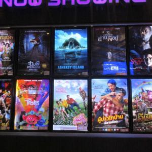 センタン映画館から館内巡回