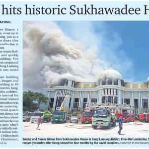 Sukhawadee Houseの火事