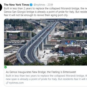 Genoa (ジェノヴァ)の高架橋