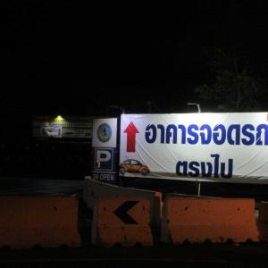 タイ人のためのWS