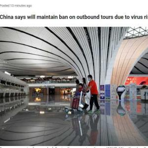 中国:海外団体旅行の禁止