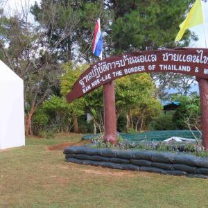 タイ国内旅行 23 チェンマイ北部 ⑥