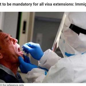 タイ国内でのビザ延長、PCR検査必要となる?